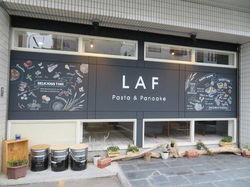 2019 1 12 LAF Pasta&pancake(ランチ)&べぁー