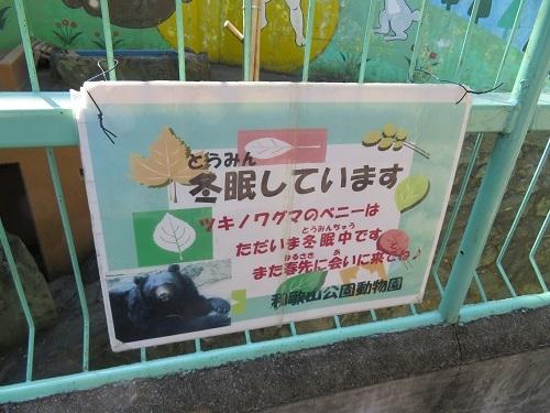 2017 10 31 ハロウィン(ビーズ作品)