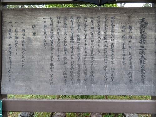 2017 11 16 日帰りバスツァー (鶏足寺 (けいそくじ))