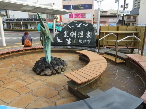 2019 2 7 焼津駅