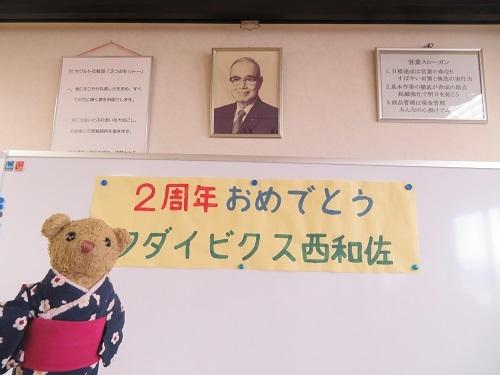 2017 12 11 ~12 青春18切符でカニツァー(夕ご飯)