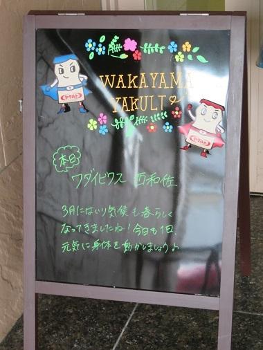 2017 12 11 ~12 青春18切符でカニツァー