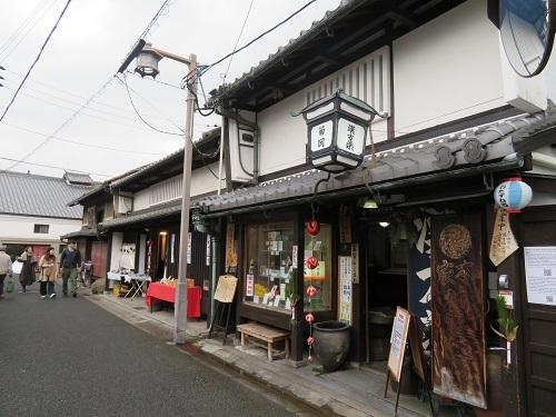 2018 1 6 奈良町 物語館