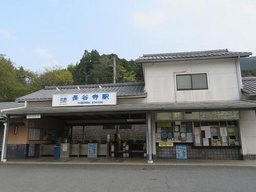 2019 4 21 西国三十三か所巡り  近鉄 長谷寺駅
