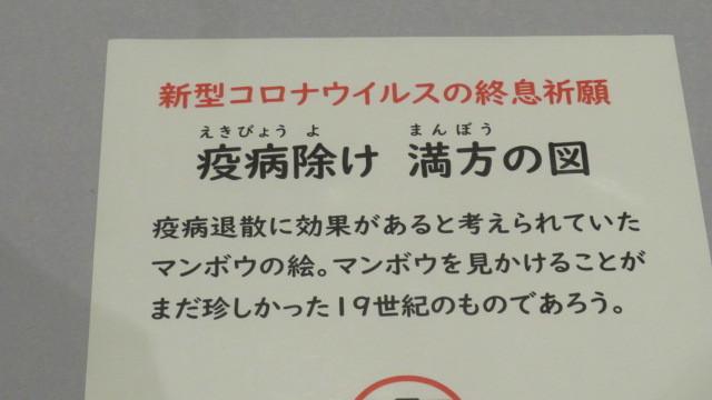 2019 4 21 西国三十三か所巡り 長谷寺さん