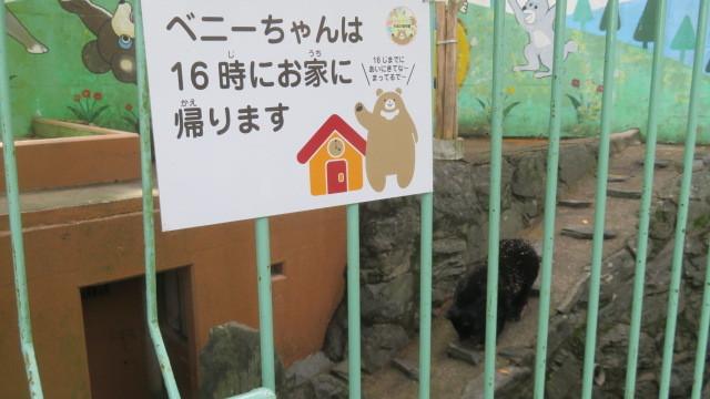 2019 5 2 旧浅香山浄水場