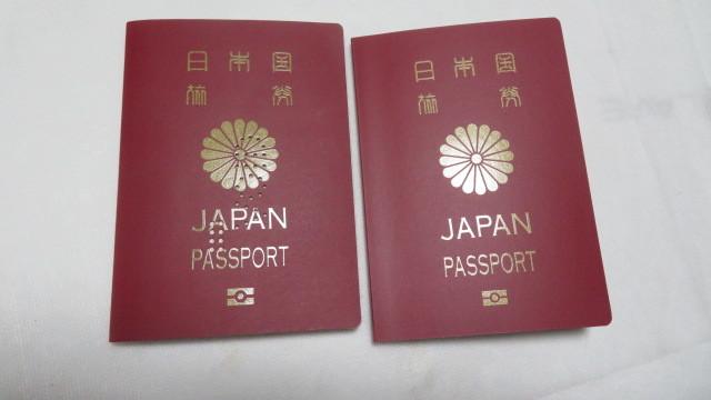2021 6 15 パスポート