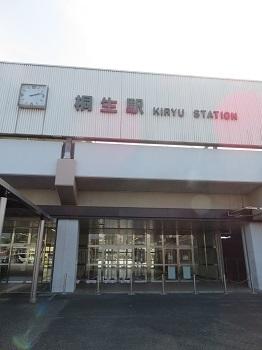 2018 4 22 桐生駅