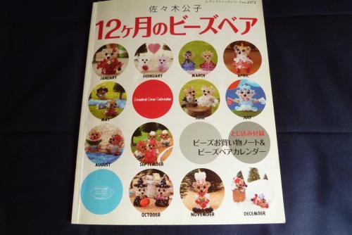 P1030150_convert_20130920110651.jpg