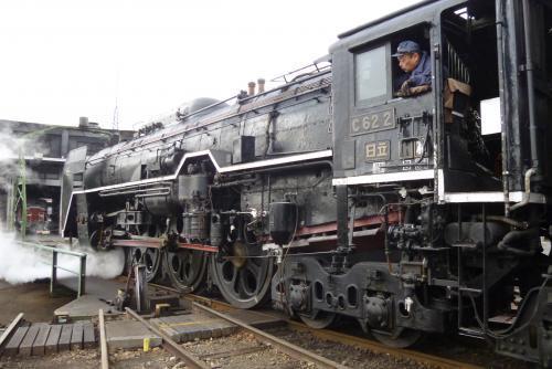 2015年 旧京都鉄道博物館