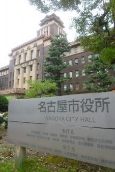2016 10 11 名古屋
