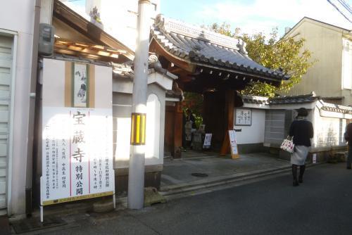 2016 11 1 京都