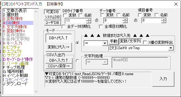 20180609c.png