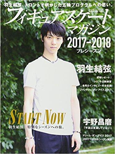 BBmagajinn表紙
