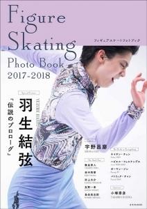 1016発売ブック