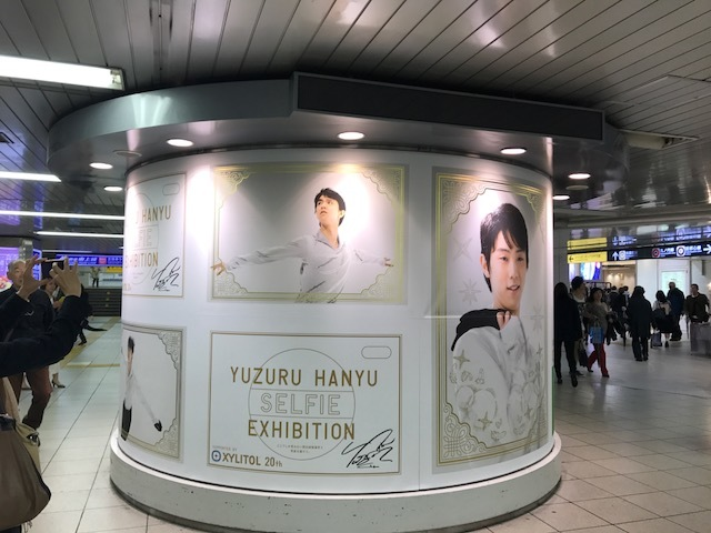 1016池袋渋谷P (3)