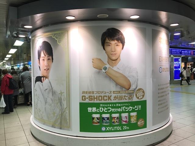 1016池袋渋谷P (4)