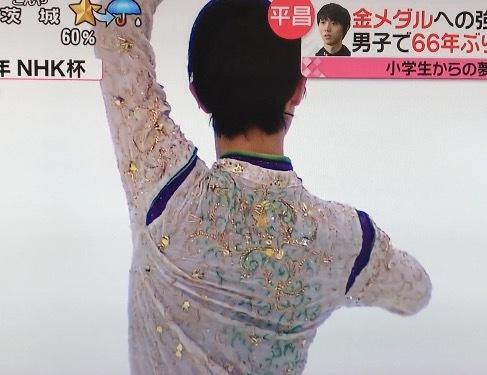 2015衣装