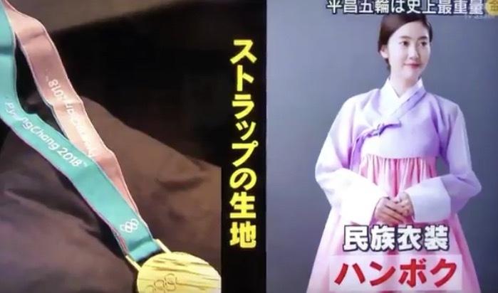 平昌金メダル (4)