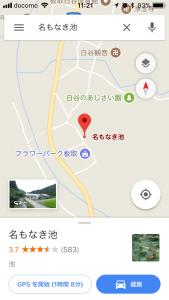 monet地図