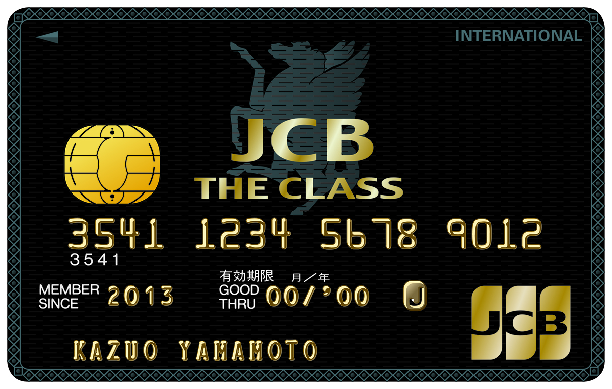 JCB_CLASS